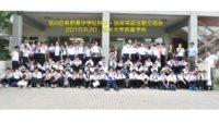 「第6回長野県中学校科学・技術系部活動交流会」盛会でした